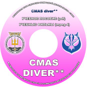 CMAS_2-NEW