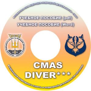 CMAS_3-NEW