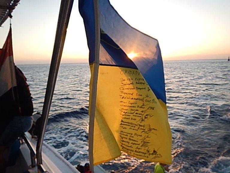 наш флаг